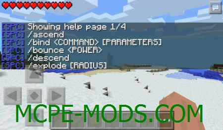Single Player Commands 0.15.3/0.15.2/0.15.1/0.15.0/0.14.3/0.14.1/0.14.0/0.13.1