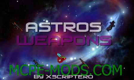 Astros Weapon Mod 0.13.1 / 0.14.0 / 0.15.0 / 0.15.1 / 0.15.2 / 0.15.3