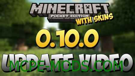 Minecraft Pocket Edition 0.10.0