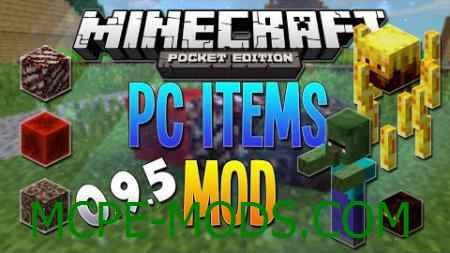 Authentic PC Mod 0.15.3/0.15.2/0.15.1/0.15.0/0.14.3/0.14.1/0.14.0/0.13.1