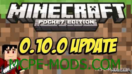 Minecraft - Pocket Edition 0.10.0 вышел!