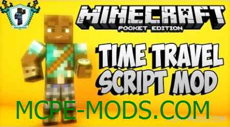 Time Travel Mod 0.15.3/0.15.2/0.15.1/0.15.0/0.14.3/0.14.1/0.14.0/0.13.1