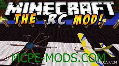 The RC PE Mod 0.10.5/0.10.0