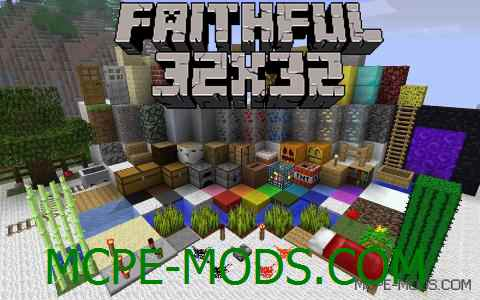 Faithful Texture Pack 0.11.1/0.10.5