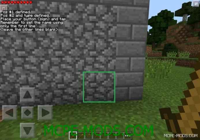 Super Door Operator 2000 Mod 0.10.5