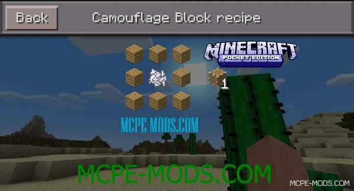 Camouflage Block Mod 0.10.5