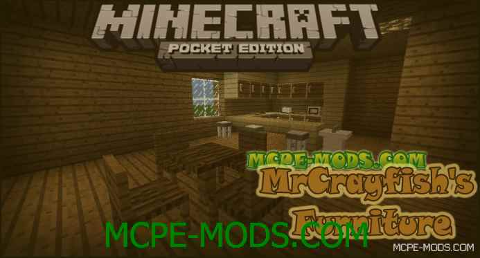 MrCrayfish's Furniture Mod 0.13.0/0.12.3/0.12.1/0.11.1/0.11.0