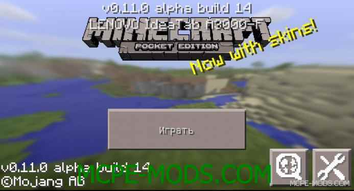 Minecraft - Pocket Edition 0.11.0 Build 14