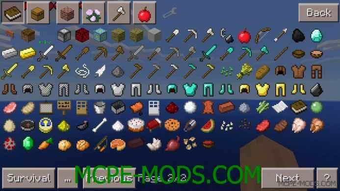 Too Many Items 0.15.7, 0.15.6, 0.15.4, 0.15.3/0.15.2/0.15.1/0.15.0/0.14.3/0.14.1/0.14.0/0.13.1/0.13.0/0.12.3/0.12.1/0.11.1/0.10.5
