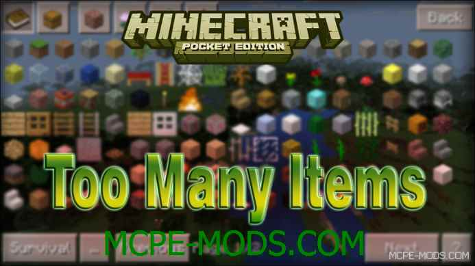 Too Many Items 1.0, 0.17.0, 0.16.0, 0.15.0 - ToolBox