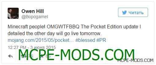Релиз полной версии Minecraft PE 0.11.0 уже завтра!
