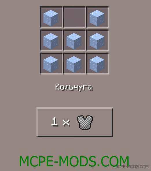 Ice King Mod 0.11.1