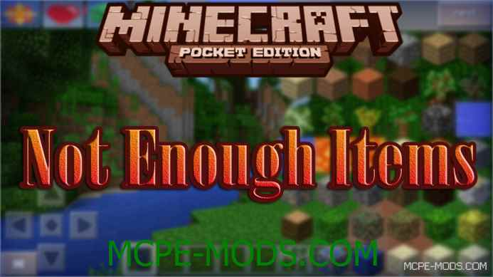 Not Enough Items Mod 0.11.1