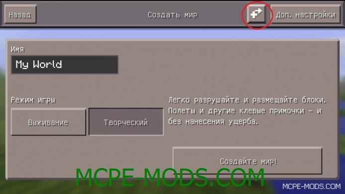 Как играть на серверах Minecraft PE?