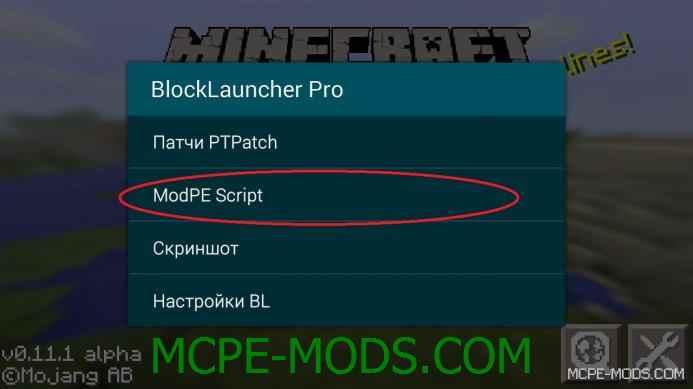 Как установить мод на Minecraft PE?