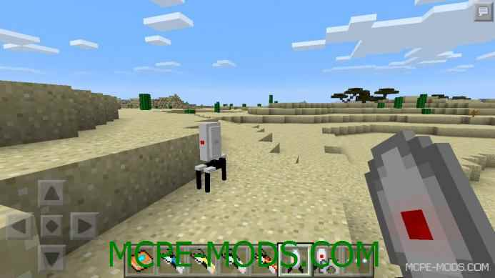 Portal Gun 2 Mod 0.15.3/0.15.2/0.15.1/0.15.0/0.14.3/0.14.1/0.14.0/0.13.1