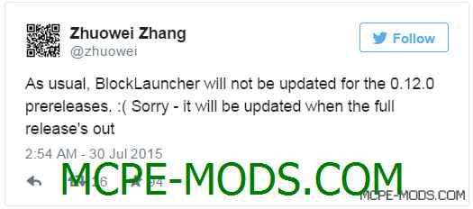 MCPE 0.12.1: BlockLauncher не выйдет для 0.12.1 Beta!