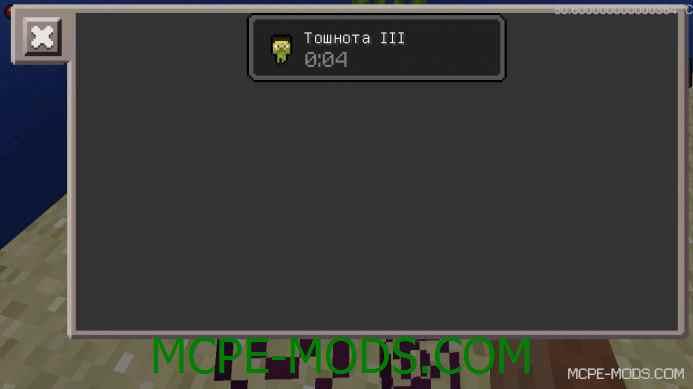 Temperature Mod 0.11.1