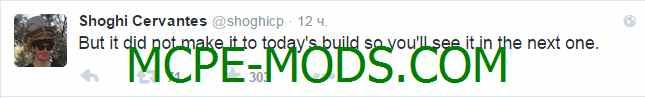 MCPE 0.12.1: В Minecraft PE 0.12.1 добавят «Селфи» режим!