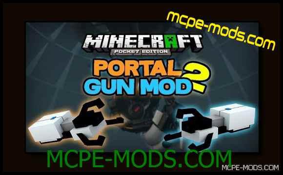 Portal Gun 0 Mod 0.0.2