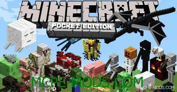 Minecraft - Pocket Edition 0.13.0 про IOS да Android