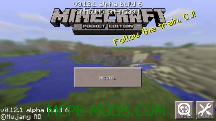 Minecraft - Pocket Edition 0.12.1 Build 6