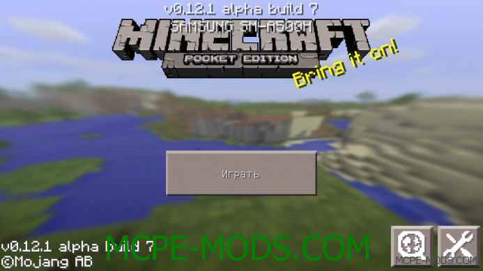 Minecraft - Pocket Edition 0.12.1 Build 7