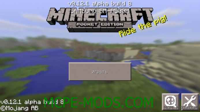 Minecraft - Pocket Edition 0.12.1 Build 8