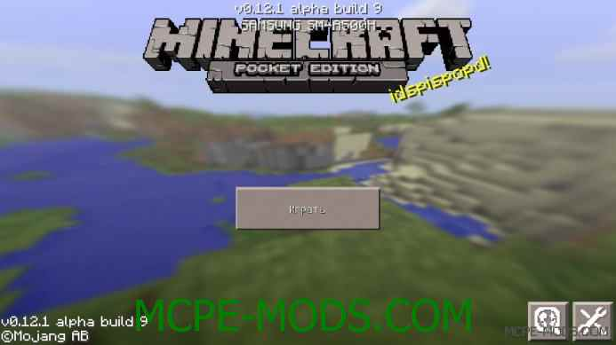 Minecraft - Pocket Edition 0.12.1 Build 9