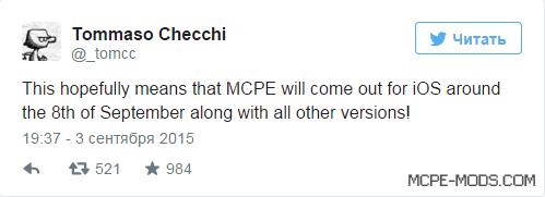 Релиз полной версии Minecraft PE 0.12.1 состоится 8 сентября!