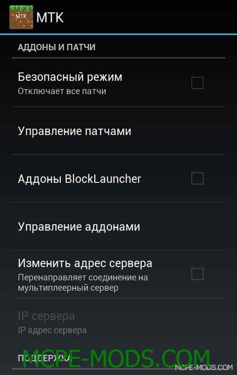 Minecraft ToolKit