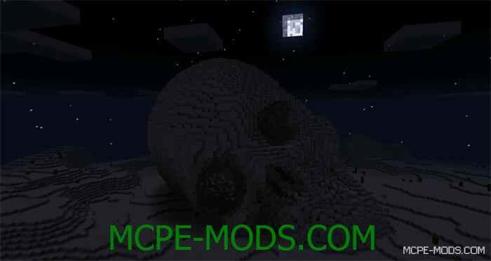 Карта Ancient Human Skull для Майнкрафт 0.13.0
