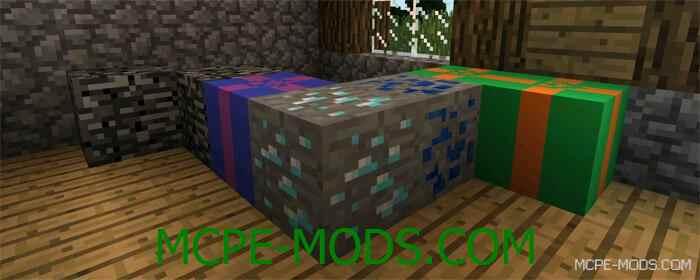 Праздничный мод Christmas Gifts для Minecraft PE 0.13.0