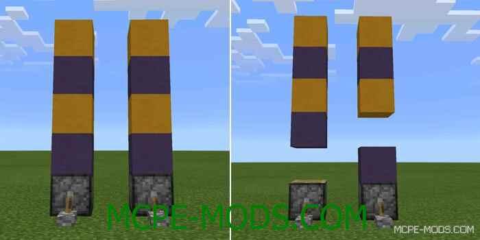 Мод More Pistons для Майнкрафт 0.13.1 (больше поршней для Minecraft Pocket Edition)