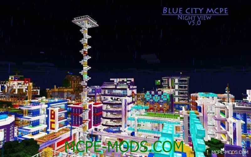 Огромная карта Blue City для Майнкрафт 0.13.1 (современный город для Minecraft PE 0.13.x)