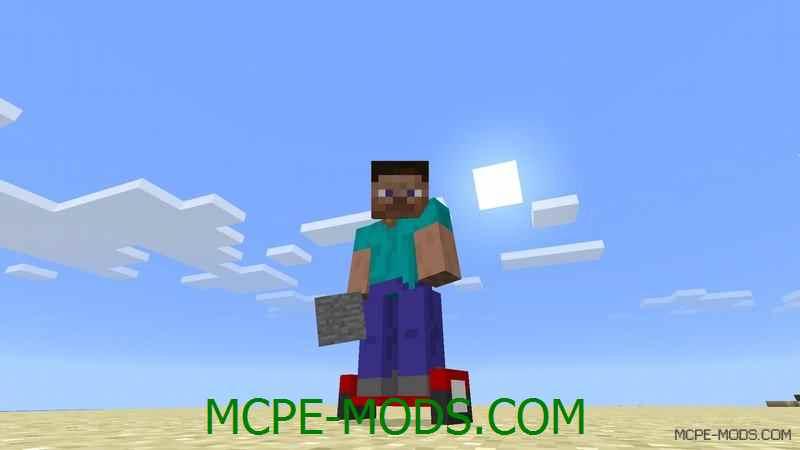 Мод Hoverboards для Minecraft PE 0.14.0