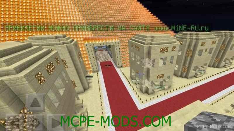 Сервера для Майна с Мини играми - картинка 1