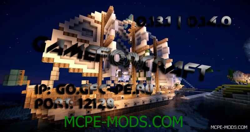 Топ 5 серверов для Майнкрафт 0.16.0 - список лучших