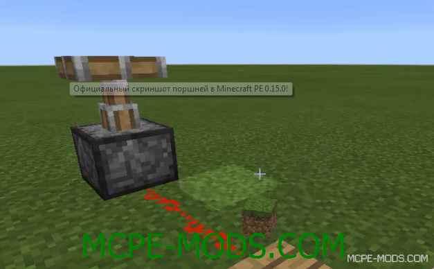 Нововведения в Майнкрафт 0.15.0