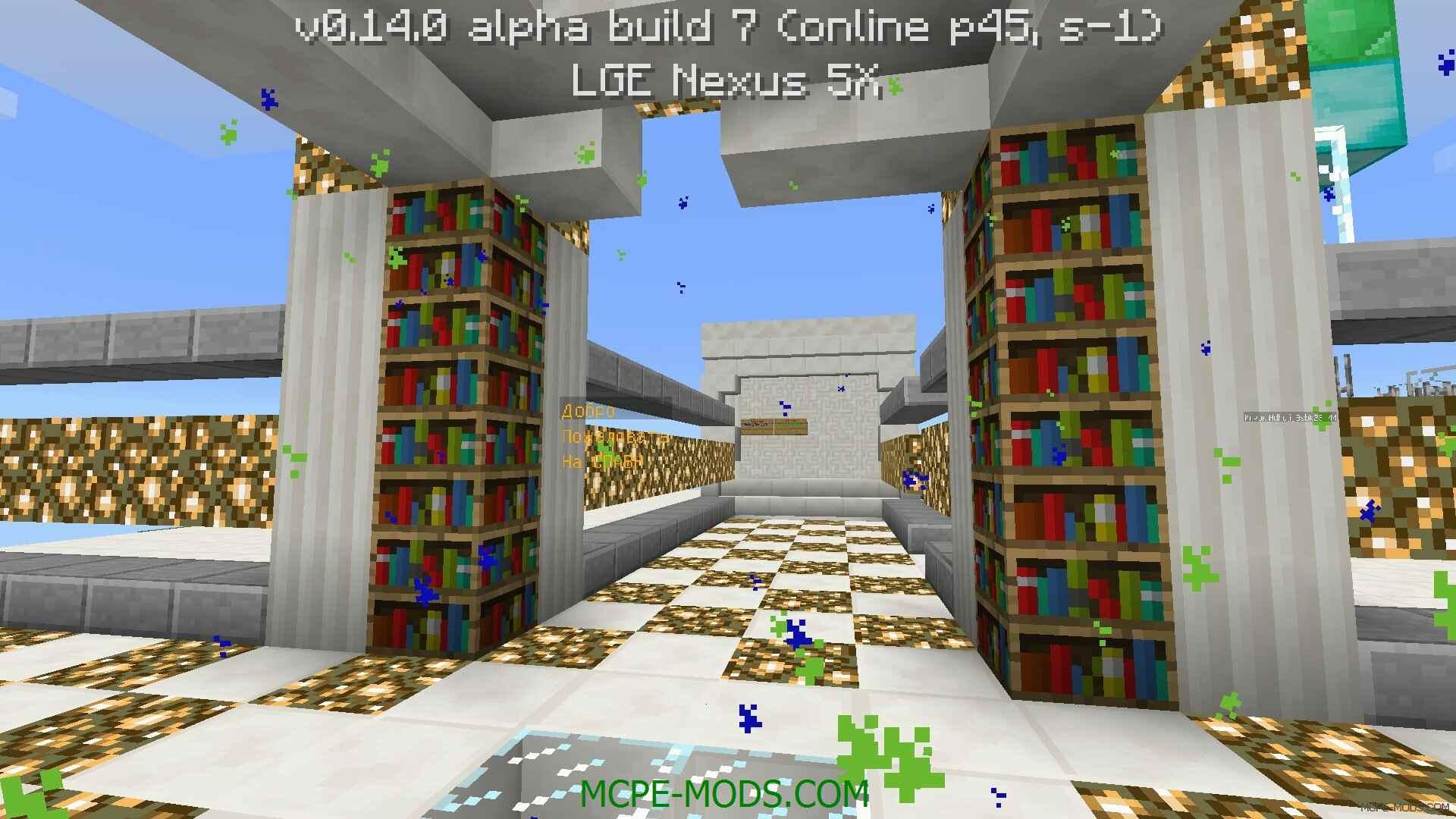 Сервер Blue Fine на Minecraft PE 0.14.0