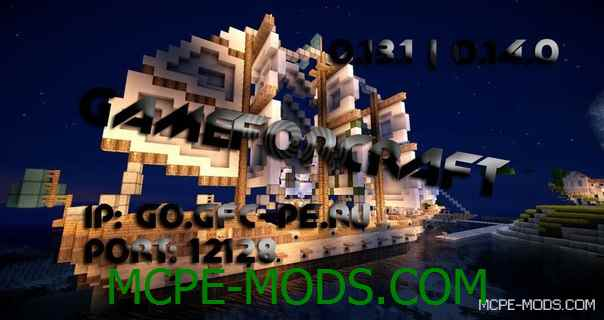 Сервер GameForCraft на Minecraft PE 0.14.0
