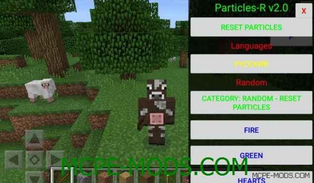 Мод Particles-R на Minecraft PE 0.14.0