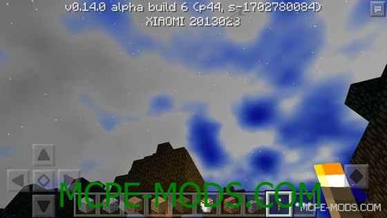 Аддон на шейдеры на Minecraft PE 0.14.0