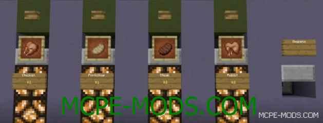 Карта Auto Vending Machine на Minecraft PE 0.14.0