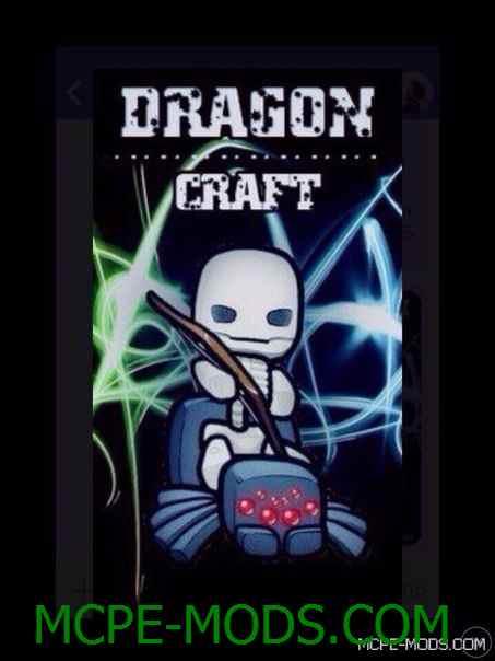 Сервер Dragon Craft 0.14
