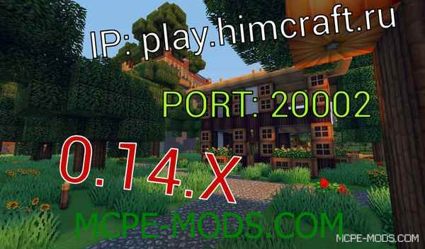 Сервер HinCraft 0.14