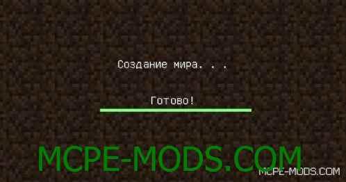 Скачать майнкрафт 0.14.2 на андроид бесплатно на русском полную версию apk