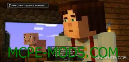 Скачать minecraft story mode episode 1 (The order of the stone) - орден камня