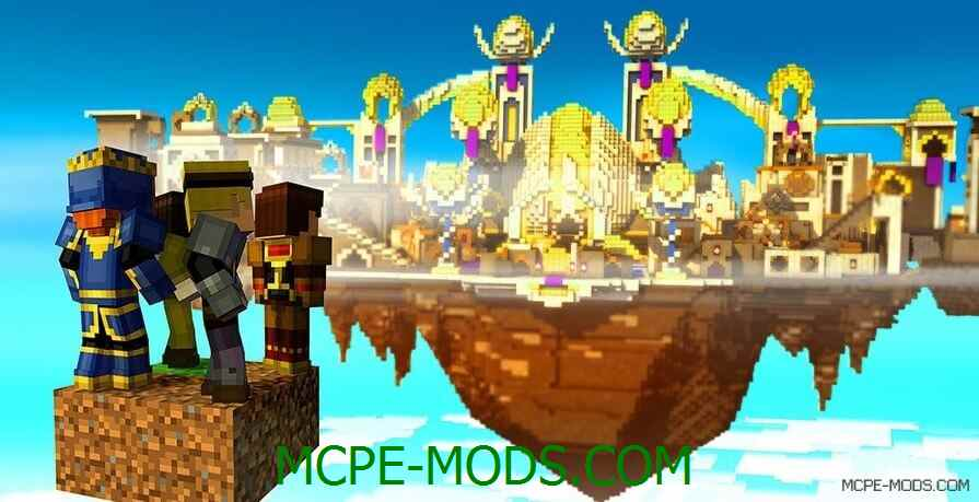 Скачать minecraft story mode episode 5 (Order Up!) - Вперед, орден