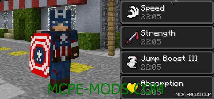 Мод Captain America 0.14